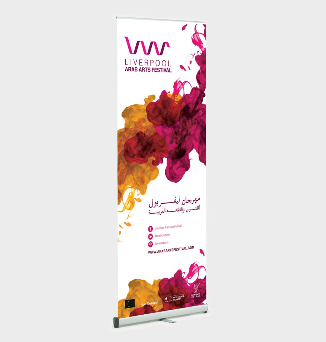 TinyBeastDesign-LiverpoolArabArtsFestival-Banner